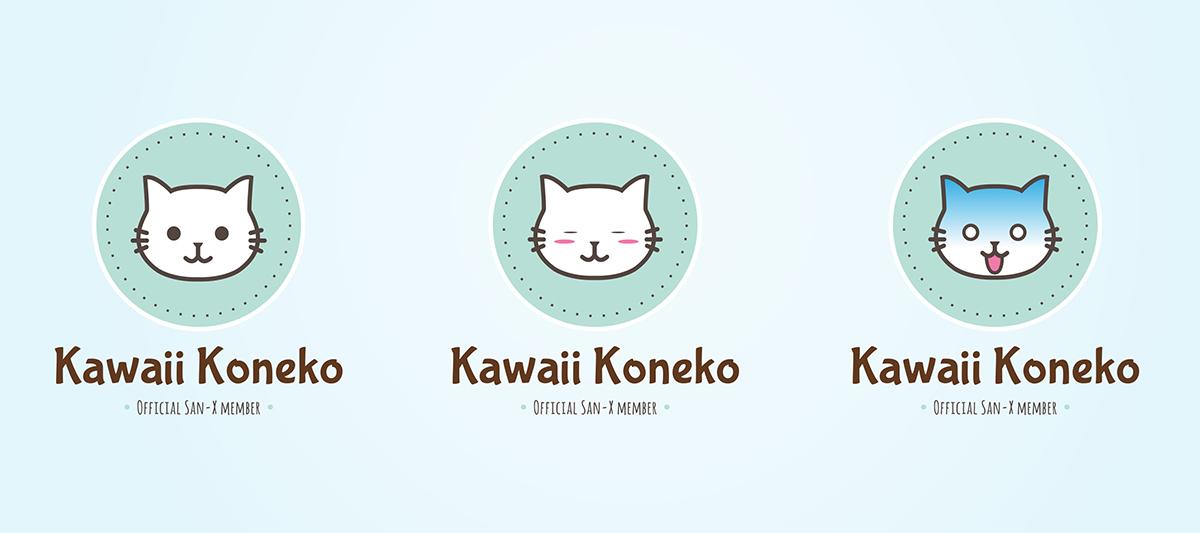 Logo Kawaii Koneko, blij, sorry,
