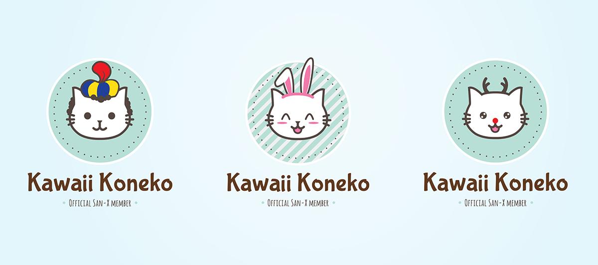 Logo Kawaii Koneko, cosplay, piet, sinterklaar, kerst, rendier